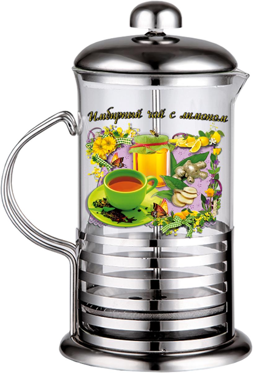 Френч-пресс LarangE Имбирный чай с лимоном, 350 мл5441107Френч-пресс LarangE Имбирный чай с лимоном предназначен для приготовления кофе методом настаивания и отжима, а также для заваривания чая и различных трав. Центральный элемент френч-прессов - плунжер - представляет собой фильтр с ручкой, позволяющий эффективно отделять сырье от напитка при отжиме. Корпус и крышка выполнены из металла, колба изготовлена из термоупрочненного стекла.Специальная сеточка-фильтр эффективно задерживает чаинки и кофейный осадок. Объем френч-пресса: 350 мл.