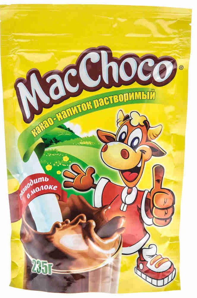 MacChoco какао-напиток растворимый, 235 г0120710MacChoco - вкусный, полезный и питательный какао-напиток для детей и взрослых, который можно разводить горячим или холодным молоком.Уважаемые клиенты! Обращаем ваше внимание, что полный перечень состава продукта представлен на дополнительном изображении.