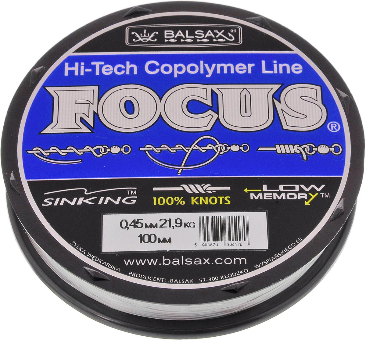Леска Balsax Focus, 100 м, 0,45 мм, 21,9 кг59279Леска Balsax Focus практически идеально прозрачна, а значит, отлично подходит для ловли во всех водоемах, независимо от погодных условий. Очередной особенностью, повышающей достоинства данной лески, является ее стопроцентная сопротивляемость к деформации, что дает рыболовам уверенность в эффективных забросах, а также позволяет избежать безнадежного запутывания лески. Тесты на эластичность и упругость лески доказали, что последняя, пропорционально к другим особенностям, имеет необходимую растяжимость. Для рыболова это означает, что можно даже тащить очень крупную рыбу.