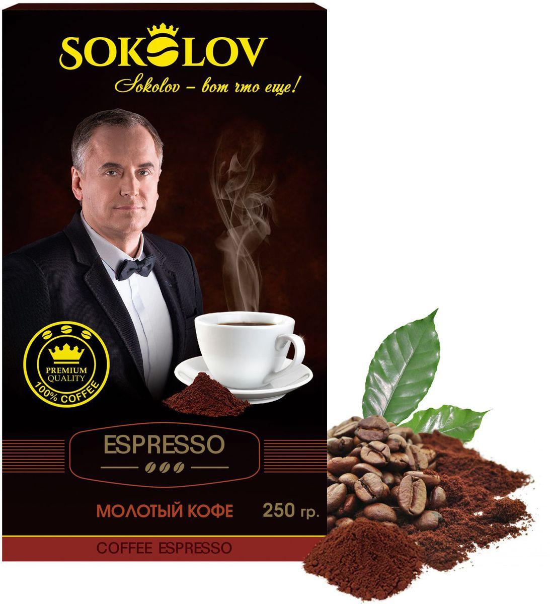 Sokolov Эспрессо кофе молотый, 250 г0120710Espresso - это классическая композиция молотого кофе средней обжарки. Он сочетает в себе богатство вкуса и превосходное качество сорта Арабика и Робуста. Представляет уникальный и специфический вкус, с хорошо сбалансированной комбинацией фруктового аромата, сладости и фруктовой начинки. Медленный и деликатный метод обжарки обеспечивает изысканный богатый вкус кофе. Имеет приятное, ровное послевкусие. Кофе предназначен для заваривания в электрических кофемашинах или турке.