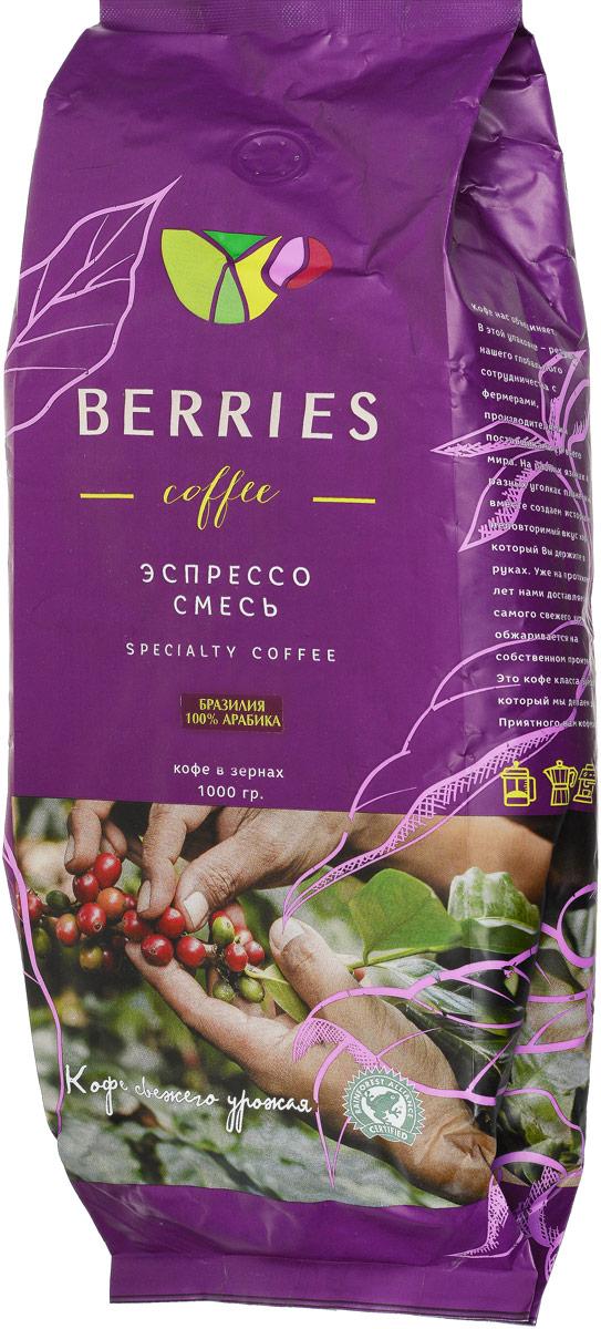Berries Coffee Бразилия эспрессо смесь кофе в зернах, 1 кг0120710Для создания сложного уникального вкуса Berries Coffee смешаны кофейные зерна из Латинской Америки и Индии.Состав смеси: арабика - 90%, робуста - 10%.