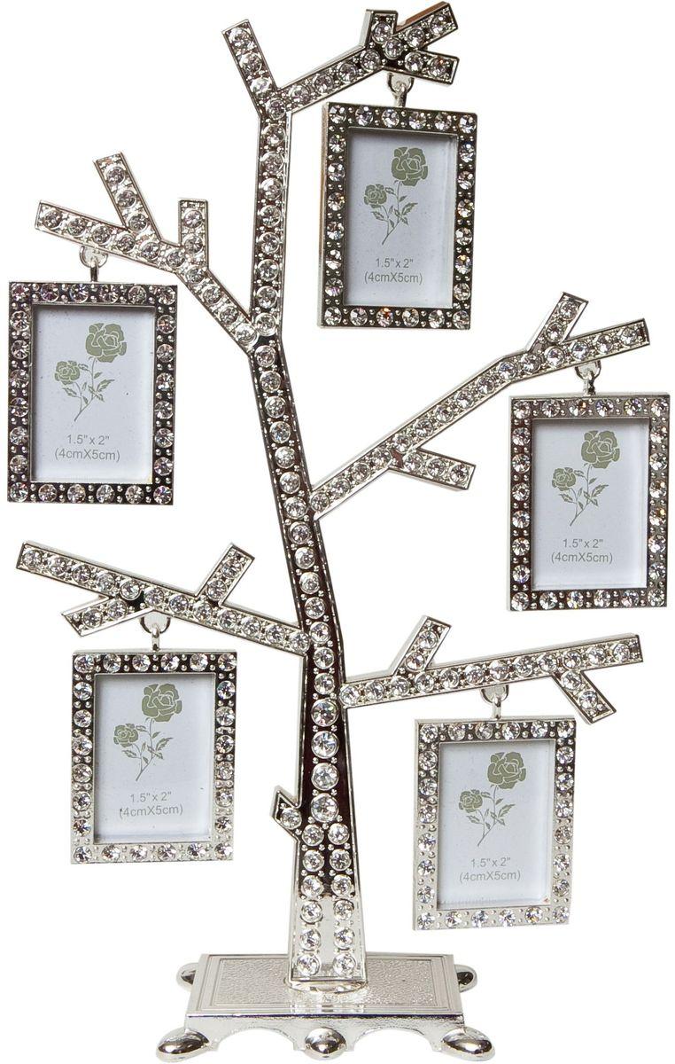 Фоторамка Platinum Дерево, цвет: светло-серый, на 5 фото, 4 x 5 см. PF9630PR-2WДекоративная фоторамка Platinum Дерево выполнена из металла и декорирована стразами. На подставку в виде деревца подвешиваются пять прямоугольных фоторамок. Изысканная и эффектная, эта потрясающая рамочка покорит своей красотой и изумительным качеством исполнения. Декоративная фоторамкаPlatinum Дерево не только украсит интерьер помещения, но и поможет разместить фото всей вашей семьи. Высота фоторамки: 24 см. Фоторамка подходит для фотографий 4 x 5 см.Общий размер фоторамки: 16 х 4 х 24 см.