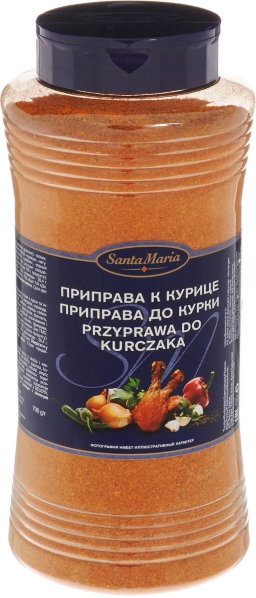 Santa Maria Приправа к курице, 700 г0120710Приправа к курице Santa Maria - оригинальная композиция пряных трав и специй, придающая блюдам изумительный вкус и аромат. Добавляйте во время приготовления или маринования.Уважаемые клиенты! Обращаем ваше внимание, что полный перечень состава продукта представлен на дополнительном изображении.