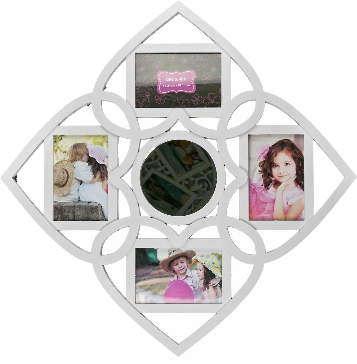 Фоторамка Platinum, с круглым зеркалом, цвет: белый, на 4 фотоBIN-1122552-White-БелыйФоторамка Platinum - прекрасный способ красиво оформить ваши фотографии. Фоторамка выполнена из пластика и защищена стеклом. Фоторамка-коллаж представляет собой четыре фоторамки для фото одного размера оригинально соединенных между собой. В центре фоторамки имеется круглое зеркало. Такая фоторамка поможет сохранить в памяти самые яркие моменты вашей жизни, а стильный дизайн сделает ее прекрасным дополнением интерьера комнаты. Фоторамка подходит для фотографий 10 х 15 см.Общий размер фоторамки: 59 х 59 см.