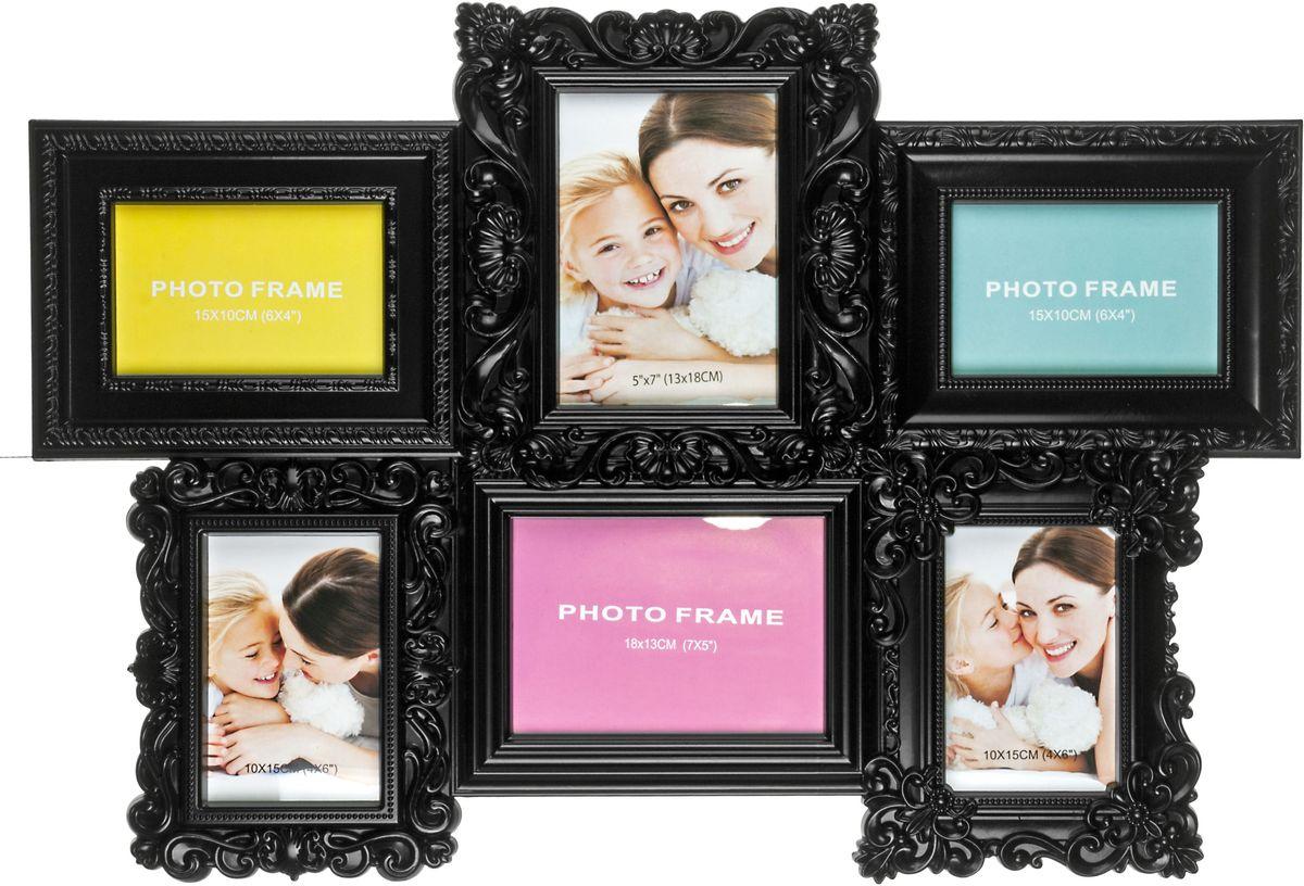 Фоторамка Platinum, цвет: черный, на 6 фото