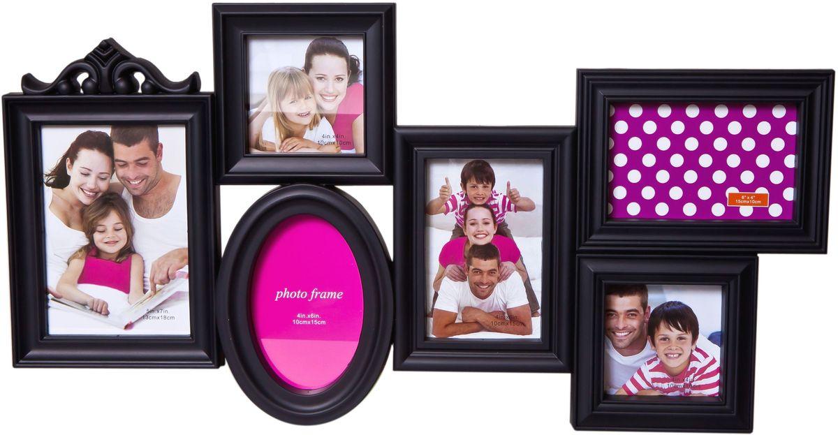 Фоторамка Platinum, цвет: черный, на 6 фото. BH-130625051 7_зеленыйФоторамка Platinum - прекрасный способ красиво оформить ваши фотографии. Фоторамка выполнена из пластика и защищена стеклом. Фоторамка-коллаж представляет собой шесть фоторамок для фото разного размера оригинально соединенных между собой. Такая фоторамка поможет сохранить в памяти самые яркие моменты вашей жизни, а стильный дизайн сделает ее прекрасным дополнением интерьера комнаты.Фоторамка подходит для фото следующих размеров: 1 фото 13 х 18 см и 2 фото 10 х 15 см.Общий размер фоторамки: 63 х 33 см.