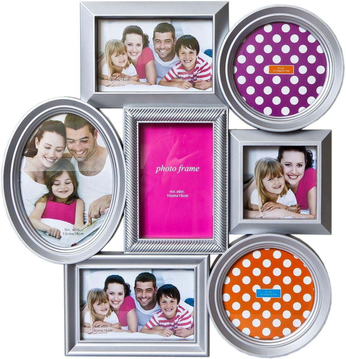 Коллаж Platinum, цвет: серебристый, 7 фоторамок. BH-1307Platinum JW97-2 ПИНЕТО-БОРДОВЫЙ 10x15Пластиковый коллаж с фото следующих размеров: 13х18 см, 3 фото 10х15 см,2 фото 12.7х12.7 см,10х10 см.