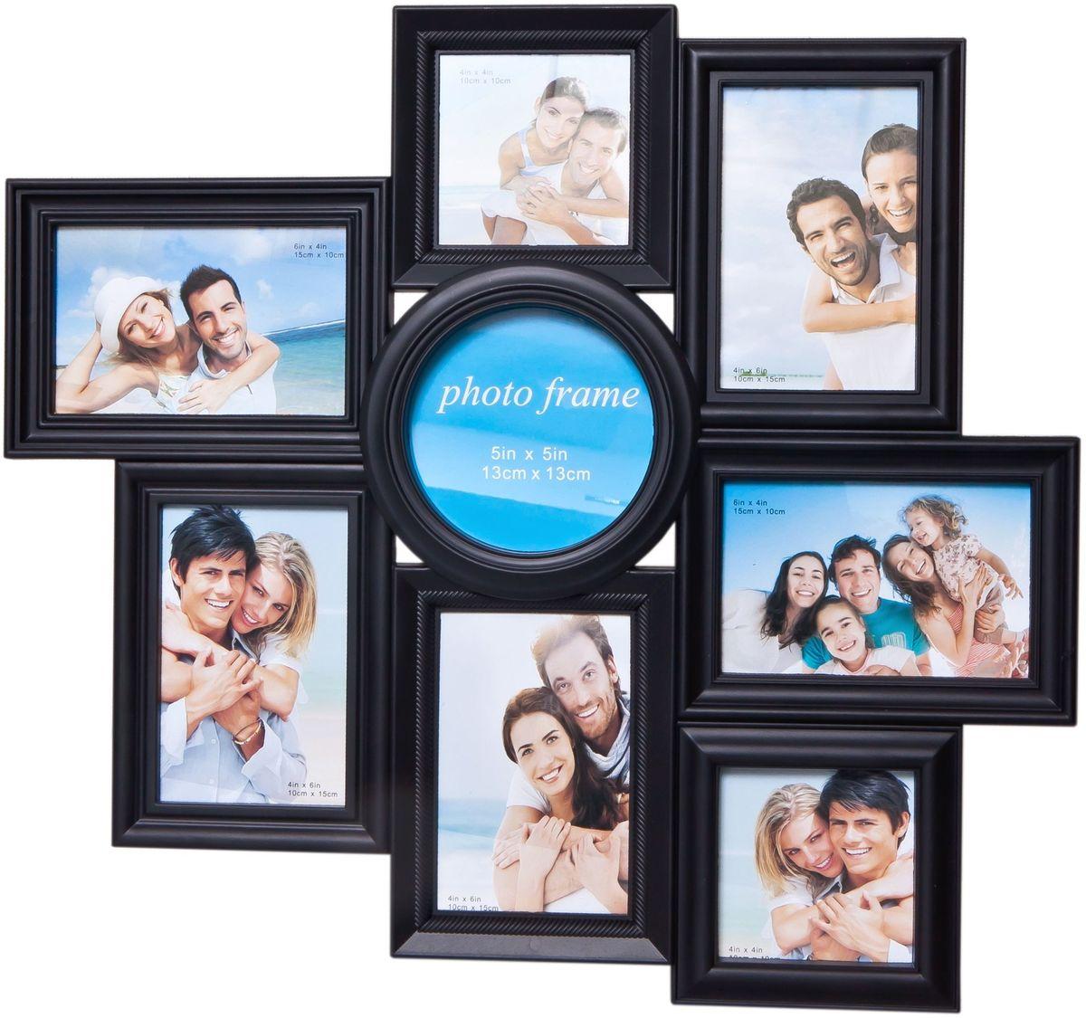 Фоторамка Platinum, цвет: черный, на 8 фото. BH-1408PLATINUM BH-1408-Black-ЧёрныйФоторамка Platinum - прекрасный способ красиво оформить ваши фотографии. Фоторамка выполнена из пластика и защищена стеклом. Фоторамка-коллаж представляет собой восемь фоторамок для фото разного размера оригинально соединенных между собой. Такая фоторамка поможет сохранить в памяти самые яркие моменты вашей жизни, а стильный дизайн сделает ее прекрасным дополнением интерьера комнаты. Фоторамка подходит для 5 фото 10 х 15 см, 1 фото 13 х 13 см и 2 фото 10 х 10 см.Общий размер фоторамки: 50 х 47 см.