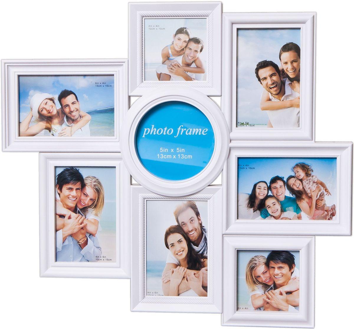 Фоторамка Platinum, цвет: белый, на 8 фото. BH-140841619Фоторамка Platinum - прекрасный способ красиво оформить ваши фотографии. Фоторамка выполнена из пластика и защищена стеклом. Фоторамка-коллаж представляет собой восемь фоторамок для фото разного размера оригинально соединенных между собой. Такая фоторамка поможет сохранить в памяти самые яркие моменты вашей жизни, а стильный дизайн сделает ее прекрасным дополнением интерьера комнаты. Фоторамка подходит для 5 фото 10 х 15 см, 1 фото 13 х 13 см и 2 фото 10 х 10 см.Общий размер фоторамки: 50 х 47 см.