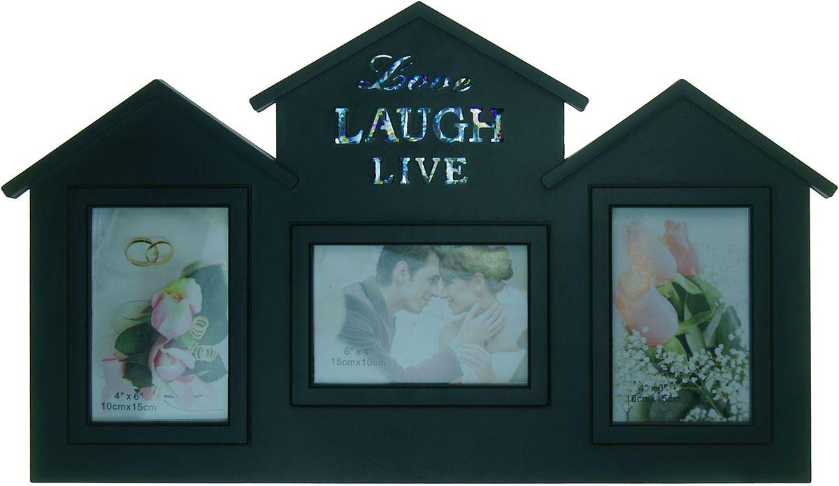 Фоторамка Platinum Love, Laugh, Live, цвет: черный, на 3 фото. BH-1501Platinum JW83-4 ПАЛЕРМО-БОРДОВЫЙ 21x30Фоторамка Platinum Love, Laugh, Live - прекрасный способ красиво оформить ваши фотографии. Фоторамка выполнена из пластика и защищена стеклом. Фоторамка-коллаж оригинального дизайна представляет собой фоторамку на три фото разного размера. Такая фоторамка поможет сохранить в памяти самые яркие моменты вашей жизни, а стильный дизайн сделает ее прекрасным дополнением интерьера комнаты. Фоторамка подходит для 2 фото 15 х 10 см и 1 фото 10 х 15 см.Общий размер фоторамки: 55 х 32 см.