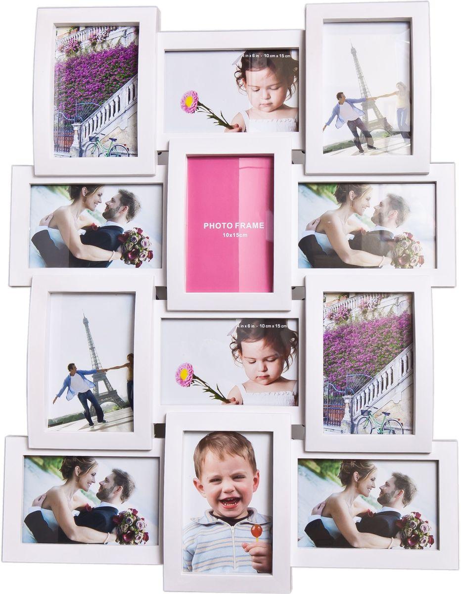 Фоторамка Platinum, цвет: белый, на 12 фото 10 х 15 смRG-D31SФоторамка Platinum - прекрасный способ красиво оформить ваши фотографии. Фоторамка выполнена из пластика и защищена стеклом. Фоторамка-коллаж представляет собой двенадцать фоторамок для фото одного размера оригинально соединенных между собой. Такая фоторамка поможет сохранить в памяти самые яркие моменты вашей жизни, а стильный дизайн сделает ее прекрасным дополнением интерьера комнаты.Фоторамка подходит для фотографий 10 х 15 см.Общий размер фоторамки: 45 х 58 см.