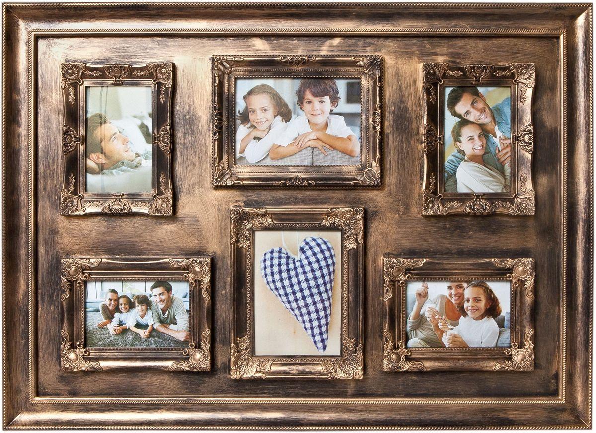 Фоторамка Platinum, цвет: золотистый, на 6 фото25051 7_зеленыйФоторамка Platinum - прекрасный способ красиво оформить ваши фотографии. Фоторамка выполнена из пластика и защищена стеклом. Фоторамка-коллаж оригинального дизайна представляет собой фоторамку на шесть фото разного размера. Такая фоторамка поможет сохранить в памяти самые яркие моменты вашей жизни, а стильный дизайн сделает ее прекрасным дополнением интерьера комнаты.Фоторамка подходит для 4 фото 10 х 15 см и 2 фото 13 х 18 см.Общий размер фоторамки: 78 х 56 см.