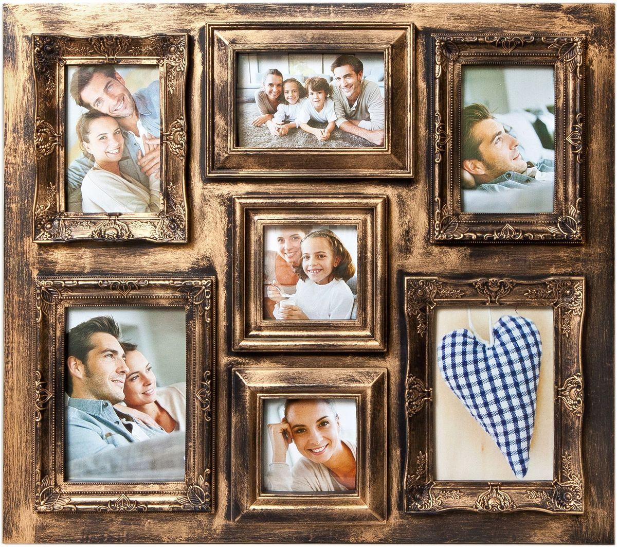 Фоторамка Platinum, цвет: золотистый, на 7 фото25051 7_зеленыйФоторамка Platinum - прекрасный способ красиво оформить ваши фотографии. Фоторамка выполнена из пластика и защищена стеклом. Фоторамка-коллаж оригинального дизайна представляет собой фоторамку на семь фото разного размера. Такая фоторамка поможет сохранить в памяти самые яркие моменты вашей жизни, а стильный дизайн сделает ее прекрасным дополнением интерьера комнаты.Фоторамка подходит для 5 фото 10 х 15 см и 2 фото 10 х 10 см.Общий размер фоторамки: 58 х 51 см.