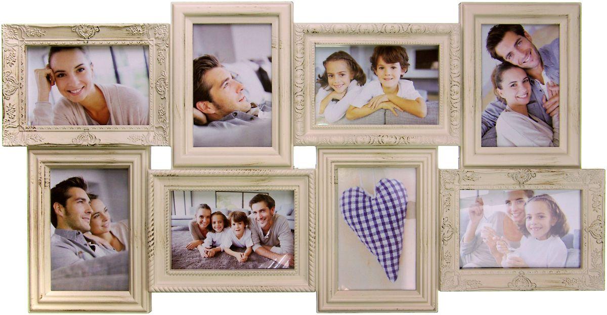 Фоторамка Platinum, цвет: античный кремовый, на 8 фото 10 х 15 смPLATINUM BH-1505-White-БелыйФоторамка Platinum - прекрасный способ красиво оформить ваши фотографии. Фоторамка выполнена из пластика и защищена стеклом. Фоторамка-коллаж представляет собой восемь фоторамок для фото одного размера оригинально соединенных между собой. Такая фоторамка поможет сохранить в памяти самые яркие моменты вашей жизни, а стильный дизайн сделает ее прекрасным дополнением интерьера комнаты.Фоторамка подходит для фотографий 10 х 15 см.Общий размер фоторамки: 35 х 68 см.