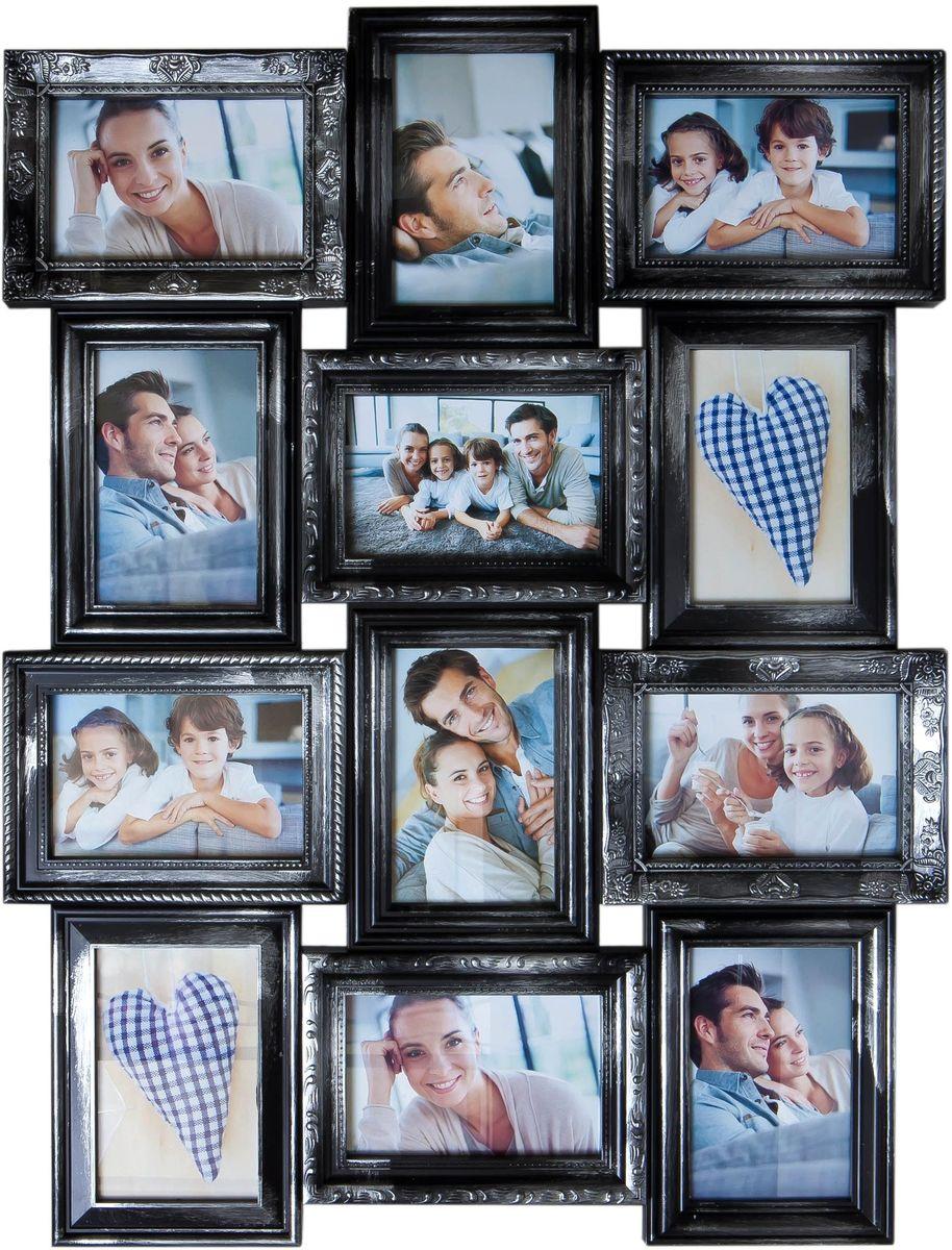 Фоторамка Platinum, цвет: черный, серебристый, на 12 фото 10 х 15 смPlatinum JW84-1 ФЛОРЕНЦИЯ-РОЗОВЫЙ 21x30Фоторамка Platinum - прекрасный способ красиво оформить ваши фотографии. Фоторамка выполнена из пластика и защищена стеклом. Фоторамка-коллаж представляет собой двенадцать фоторамок для фото одного размера оригинально соединенных между собой. Такая фоторамка поможет сохранить в памяти самые яркие моменты вашей жизни, а стильный дизайн сделает ее прекрасным дополнением интерьера комнаты.Фоторамка подходит для фотографий 10 х 15 см.Общий размер фоторамки: 52 х 69 см.