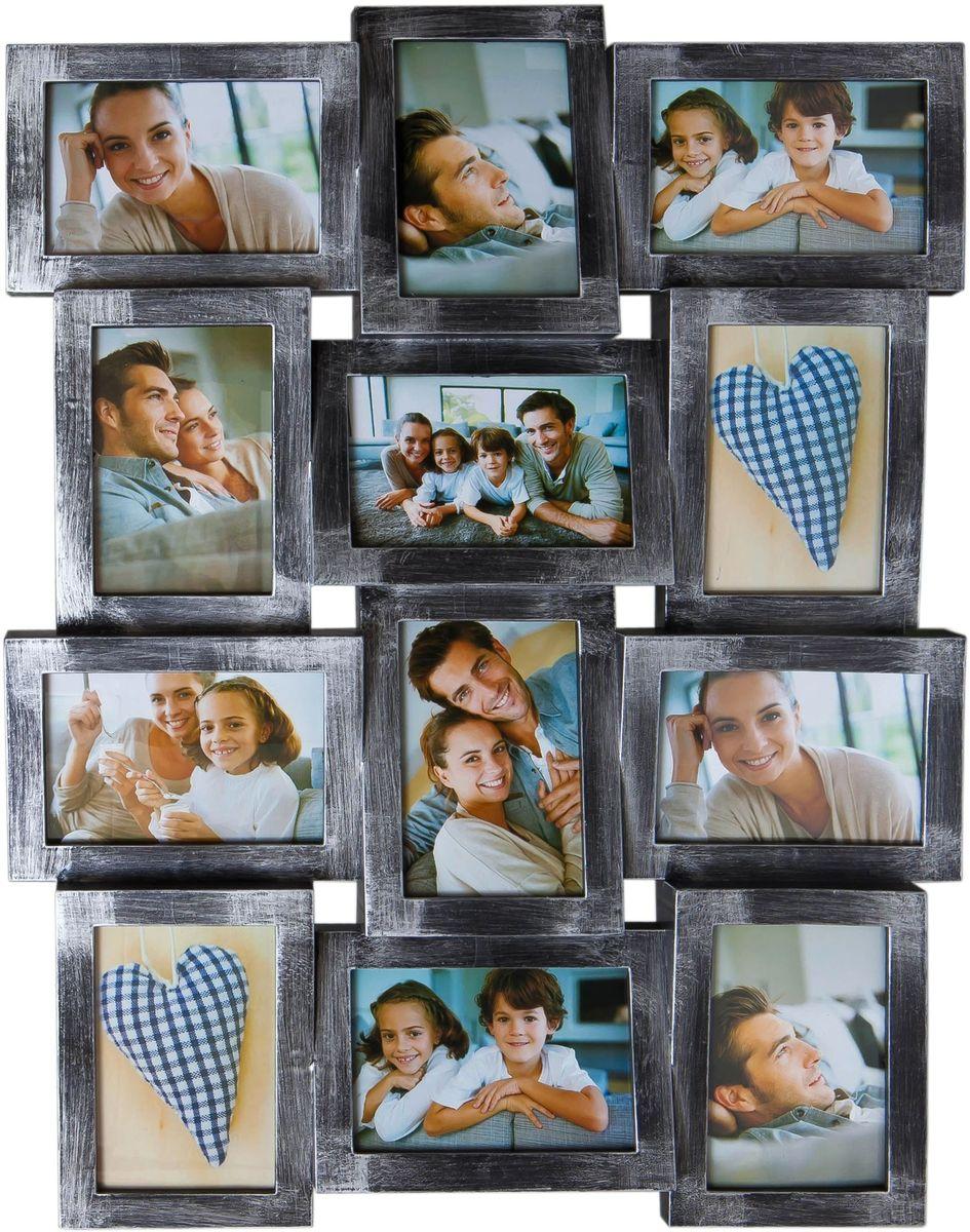Фоторамка Platinum, цвет: серебристый, на 12 фото 10 х 15 смPLATINUM BIN-1122571 Антик коричневый (Antique brown)Фоторамка Platinum - прекрасный способ красиво оформить ваши фотографии. Фоторамка выполнена из пластика и защищена стеклом. Фоторамка-коллаж представляет собой двенадцать фоторамок для фото одного размера оригинально соединенных между собой. Такая фоторамка поможет сохранить в памяти самые яркие моменты вашей жизни, а стильный дизайн сделает ее прекрасным дополнением интерьера комнаты.Фоторамка подходит для фотографий 10 х 15 см.Общий размер фоторамки: 48 х 64 см.