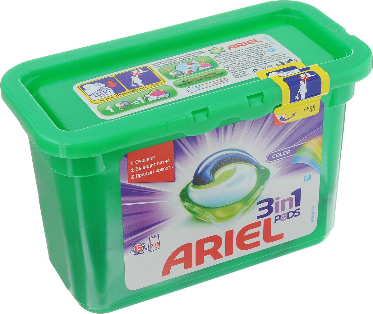 Гель в капсулах Ariel Pods 3 в 1 Color, 15 шт антицеллюлитное средство в капсулах