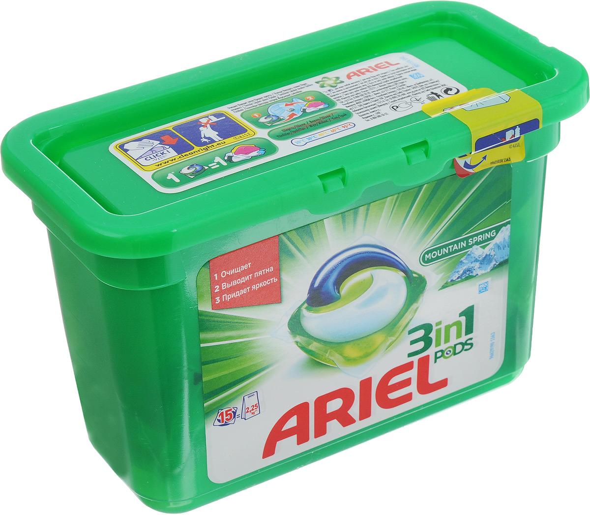 Гель в капсулах Ariel Pods 3 в 1 Горный родник, 15 шт антицеллюлитное средство в капсулах
