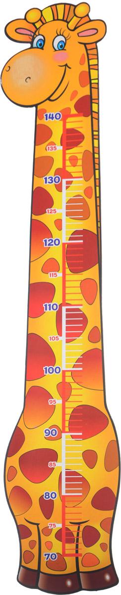 Ranok Ростомер Жирафик300158_зеленый, желтыйРостомер Ranok Жирафик - это красивое решение проблемы наблюдения за изменением роста вашего ребенка. Сделан ростомер из прочного картона и выполнен в виде милого жирафика. Ростомер поможет вам следить за изменениями в росте вашего ребенка. Две шкалы ростомера рассчитаны от 70 см до 140 см.