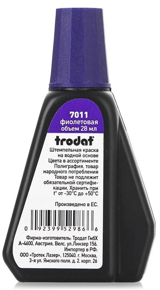 Trodat Штемпельная краска цвет фиолетовый 28 мл0703415Штемпельная краска Trodat на водной основе разработана специально в соответствии с требованиями современного штемпельного рынка и имеет такие характеристики, как резкость контуров и пригодность для проставления на документах. Цвет-фиолетовый.