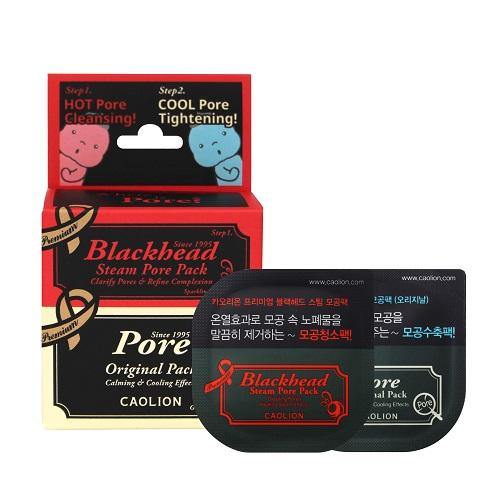 Caoilion Разогревающая маска для очищения пор и Оригинальная маска для очищения пор (Дуэт миниатюр делюкс) Premium Hot & Cool Pore Pack Duo ( Deluxe) 7г+7гAC-2233_серыйШАГ 1. Каолион Разогревающая маска для очищения пор (7г)Разогревание / Эксфолиация / Глубокое очищение.Супер-активная маска с термическим воздействием оказывает распаривающий эффект, глубоко очищает поры, устраняя черные точки и омертвевшие клетки кожи.Активные компоненты: натуральная минеральная вода, угольная пудра, вулканический пепел.ШАГ 2. Каолион Оригинальная маска для очищения пор (7г)Охлаждение / Лифтинг / Смягчение / ОчищениеМоментально освежает, успокаивает, подтягивает и тонизирует, выравнивая цвет лица. Оставляет кожу безупречно чистой, сияющей здоровьем и красотой.Активные компоненты: ледниковая вода, ледниковая глина, вулканический пепелДля всех типов кожи. Без парабенов, сульфатов, фталатов, минерального масла и других потенциально опасных ингредиентов.