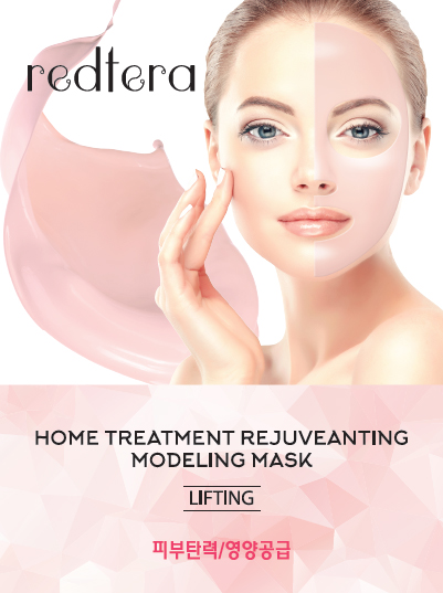 Redtera Home Лифтинг Моделирующая маска сорбет для лица Treatment Rejuvinating Modeling Mask (Набор включает 3 комплекта масок, шпатели, миску) Набор: гель 3 шт по 50г, порошок-активатор 3 шт по 5г, шпатель 3 шт, миска 1 шт434554Омоложение / Лифтинг / РегенерацияИнтенсивно ухаживает, оказывает мощный лифтинг, обновляет и витализирует кожу. Обеспечивает моментальный и пролонгированный эффекты, направленные на поддержание красоты и молодости кожи. Мульти-формула включает пептиды, протеины пшеницы, гиалуроновую кислоту, экстракт корня женьшеня, коллаген и другие натуральные компоненты.