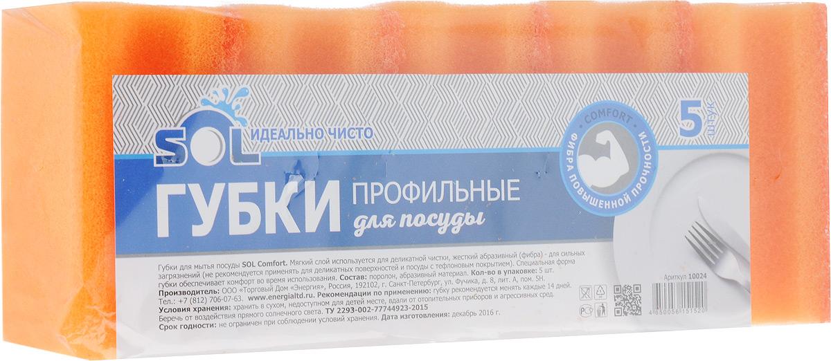 """Набор губок для мытья посуды Sol """"Люкс"""", цвет: оранжевый, 5 шт"""