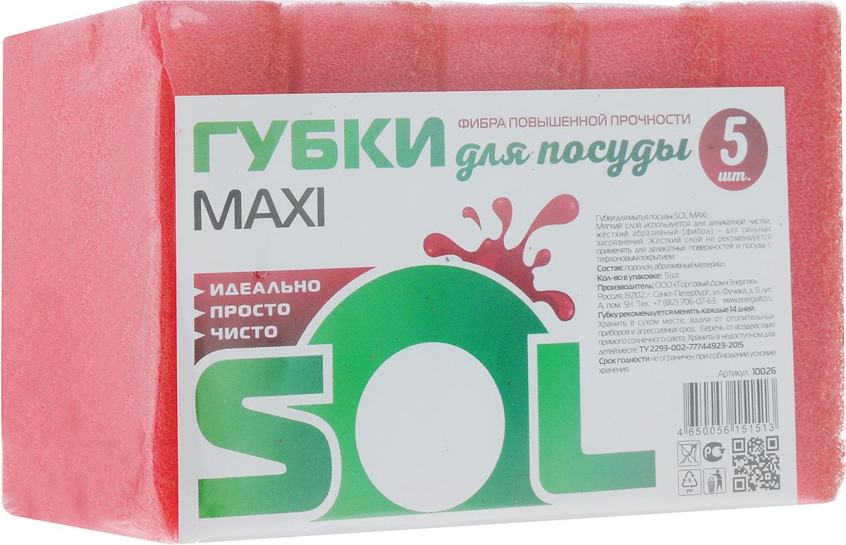 """Губка для мытья посуды Sol """"Maxi"""", цвет: розовый, 5 шт"""