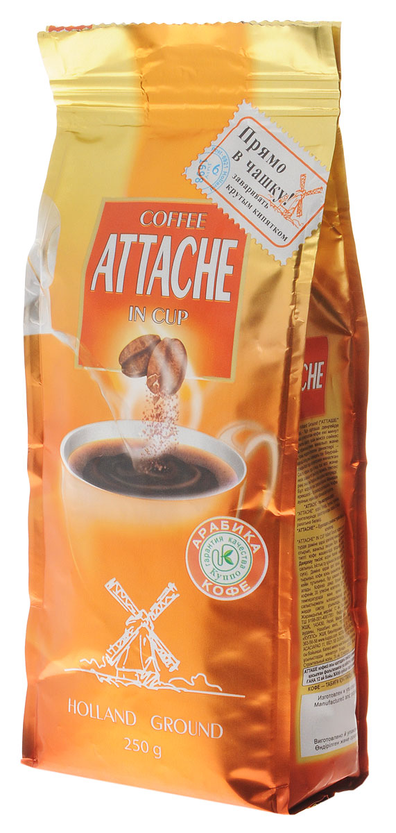 Attache Французская обжарка кофе молотый для заваривания в чашке, 250 г4607064130757Молотый кофе Attache Французская обжарка средней обжарки и сверхтонкого помола, идеального для заваривания прямо в чашке в течение двух минут. Кофе с живым ароматом и тонким сочно-сладким привкусом. Карамельный оттенок подчеркивает его соблазнительный вкус. Отличительная особенность свежеприготовленного напитка из этого кофе - это шоколадное послевкусие. Кофе бережно обжарен в кипящем слое воздуха.