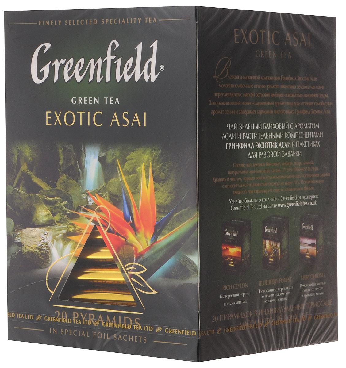 Greenfield Exotic Asai зеленый чай в пирамидках, 20 шт0120710В легкой изысканной композиции Гринфилд Экзотик Асаи молочно-сливочные оттенки редкого японского зеленого чая сенча переплетаются с мягкой остротой имбиря и свежестью лимонной цедры. Завораживающий нежно-сладковатый аромат ягод асаи оттеняет самобытный аромат сенчи и завершает гармонию чистого вкуса Гринфилд Экзотик Асаи.Уважаемые клиенты! Обращаем ваше внимание, что полный перечень состава продукта представлен на дополнительном изображении.