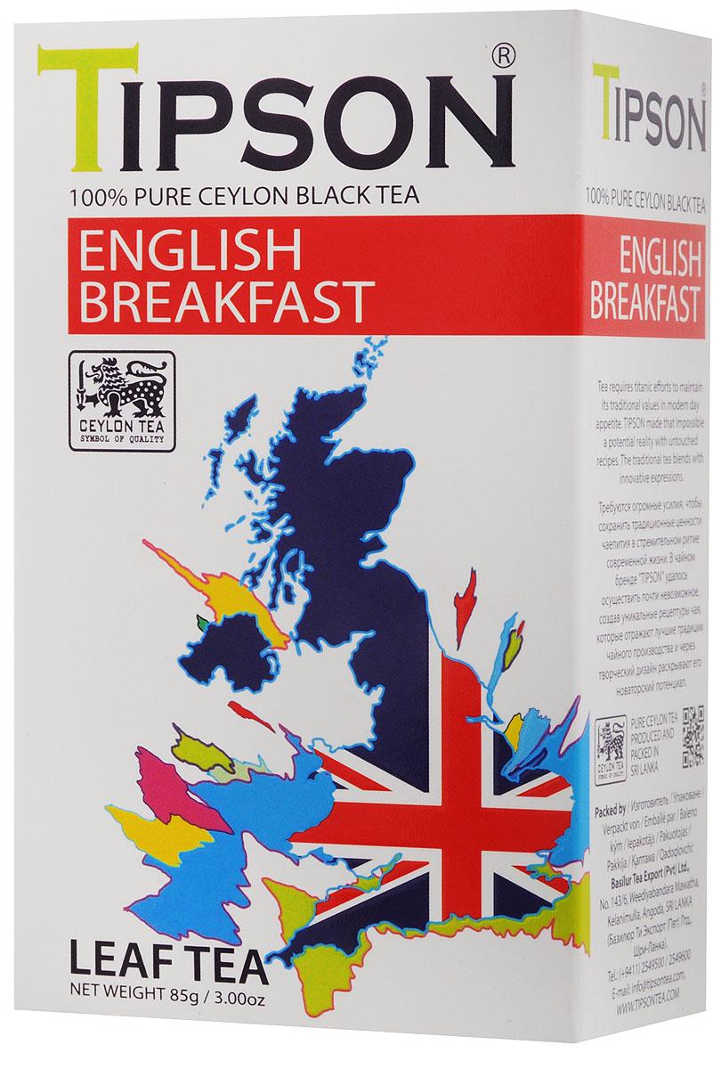 Tipson Английский завтрак черный листовой чай, 85 г80116-00Требуются огромные усилия, чтобы сохранить традиционные ценности чаепития в стремительном ритме современной жизни. В чайном бренде Tipson удалось осуществить почти невозможное, создав уникальные рецептуры чая, которые отражают лучшие традиции чайного производства и через творческий дизайн раскрывают его новаторский потенциал.Невозможно представить классический английский завтра без чая. Tipson поддерживает эту традицию, развивает ее и дополняет новаторским подходом.