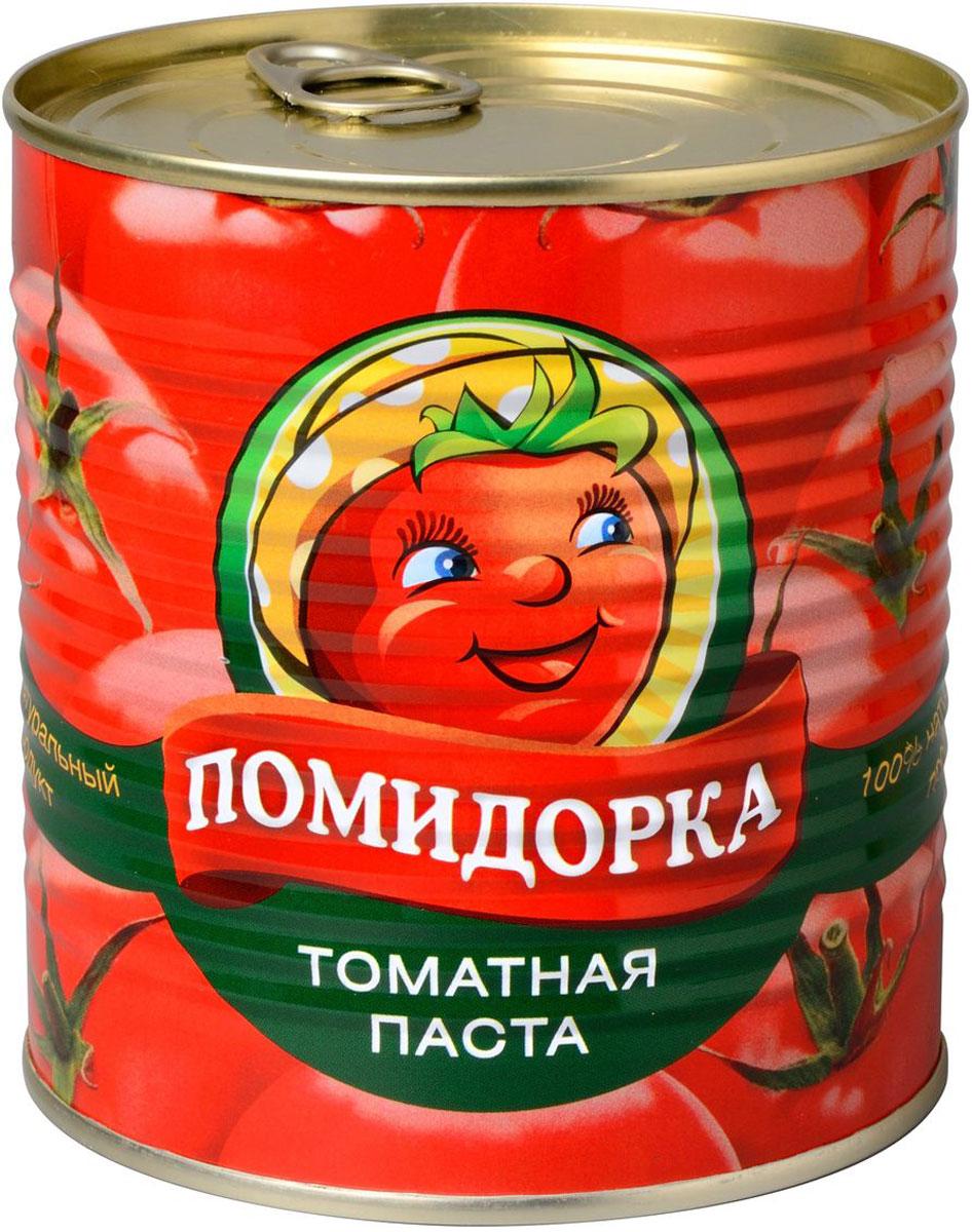 Помидорка Томатная паста, 770 г473Томатная паста Помидорка - гармоничный продукт с оригинальным свежим вкусом, насыщенным цветом и ароматом.В ней отсутствуют искусственные пищевые добавки - это полностью натуральный продукт. Томатная паста Помидорка очень густая (содержит более 25-28% сухих веществ) и приготовлена только из помидоров.