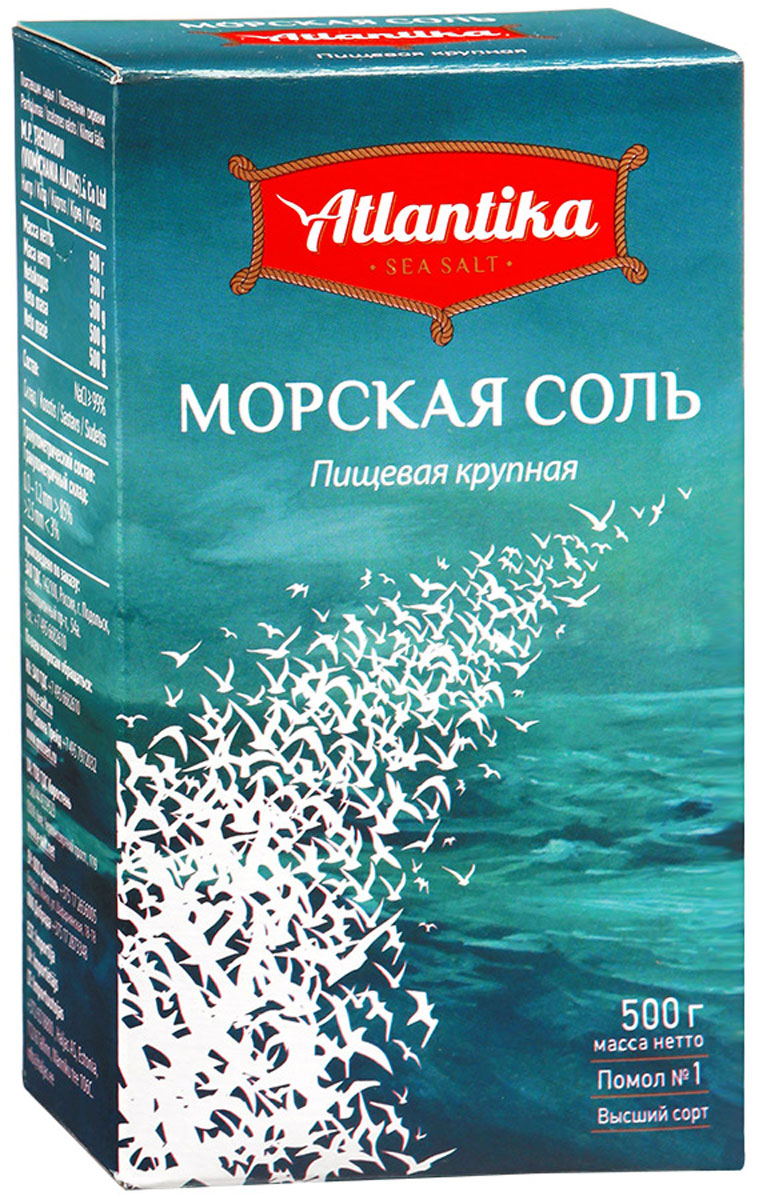 Atlantika соль морская пищевая крупная, 500 г0120710Море считается колыбелью жизни на Земле, а морская соль - чудесным подарком самой природы, одним из лучших натуральных продуктов. Морская соль Atlantika имеет уникальные биологические свойства. В ее состав входят более 30 минералов, необходимых для поддержания сил и жизненного тонуса организма, среди которых природный йод, ионы магния, кальция, марганца, калия, фтора и другие минералы и микроэлементы, дарованные человеку морем.Соль Atlantika производится на южном побережье Кипра, где природа создала уникальные условия для получения идеальной морской соли.Вкус морской соли мягче, тоньше и ароматнее, чем у обычной поваренной соли, поэтому большинство кулинаров в мире предпочитают использовать для приготовления блюд именно ее.Постарайтесь заменить обычную поваренную соль на морскую соль Atlantika, и ваш организм будет вам только благодарен!Уважаемые клиенты! Обращаем ваше внимание, что полный перечень состава продукта представлен на дополнительном изображении.