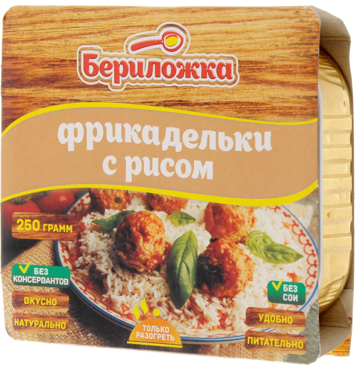 Бериложка фрикадельки с рисом, 250 г0120710Фрикадельки с рисом Бериложка - стерилизованные мясорастительные консервы. Вкусно, натурально, удобно и питательно.Без консервантов, без сои. Продукт не содержит ГМО!Уважаемые клиенты! Обращаем ваше внимание, что полный перечень состава продукта представлен на дополнительном изображении.