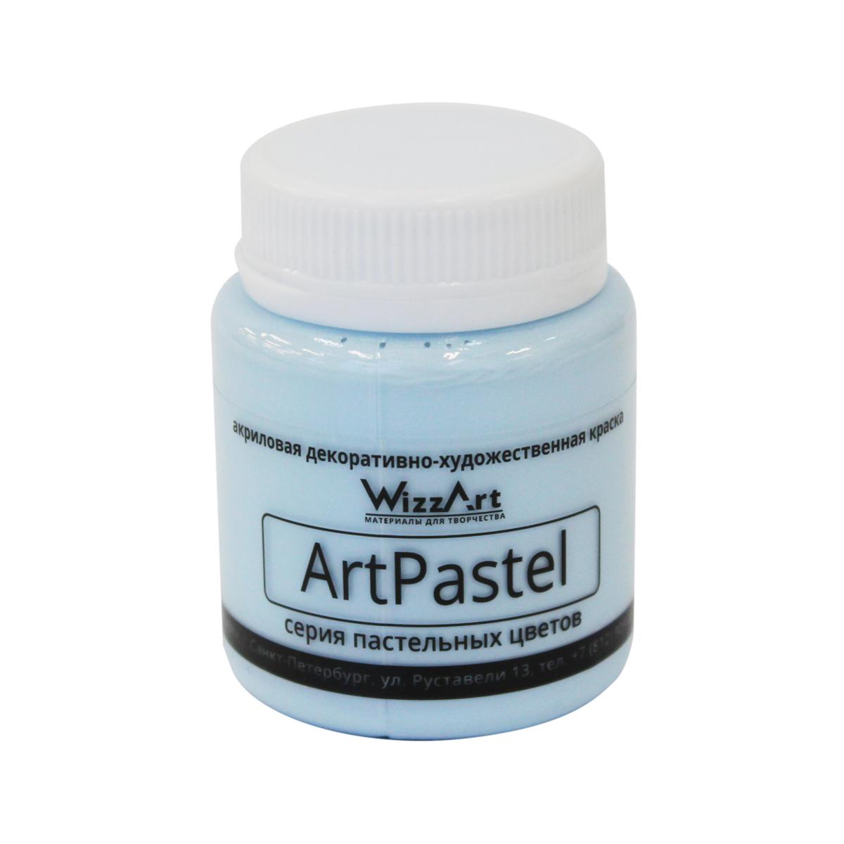 Краска акриловая WizzArt ArtPastel, цвет: бледно-голубой, 80 млFS-00261Серия пастельных оттенков декоративно-художественных акриловых красок от компании WizzArt называется ArtPastel и прекрасно дополняет ассортимент красок этой фирмы. Богатая гамма легких и нежных оттенков дает широкие возможности для воплощения творческих замыслов художников и рукодельниц. Все тона отлично сочетаются между собой. Эти акриловые краски ложатся ровно и приятны в работе, имеют прочное сцепление с поверхностью, не меняют цвет под воздействием внешней среды и не выгорают на свету. Для наилучшего сцепления твердые поверхности необходимо обезжирить, перед тем как покрыть их краской. Краски WizzArt подходят для декоративных работ на всевозможных поверхностях, как гладких, так и пористых. Отличное качество продукции непременно оценят поклонницы различных видов творчества, в которых нужно работать с красками. Пастельные акриловые краски ArtPastel не имеют резкого запаха, не выделяют вредных веществ, после высыхания приобретают устойчивость к воздействию влаги.Объем: 80 мл.Товар сертифицирован.