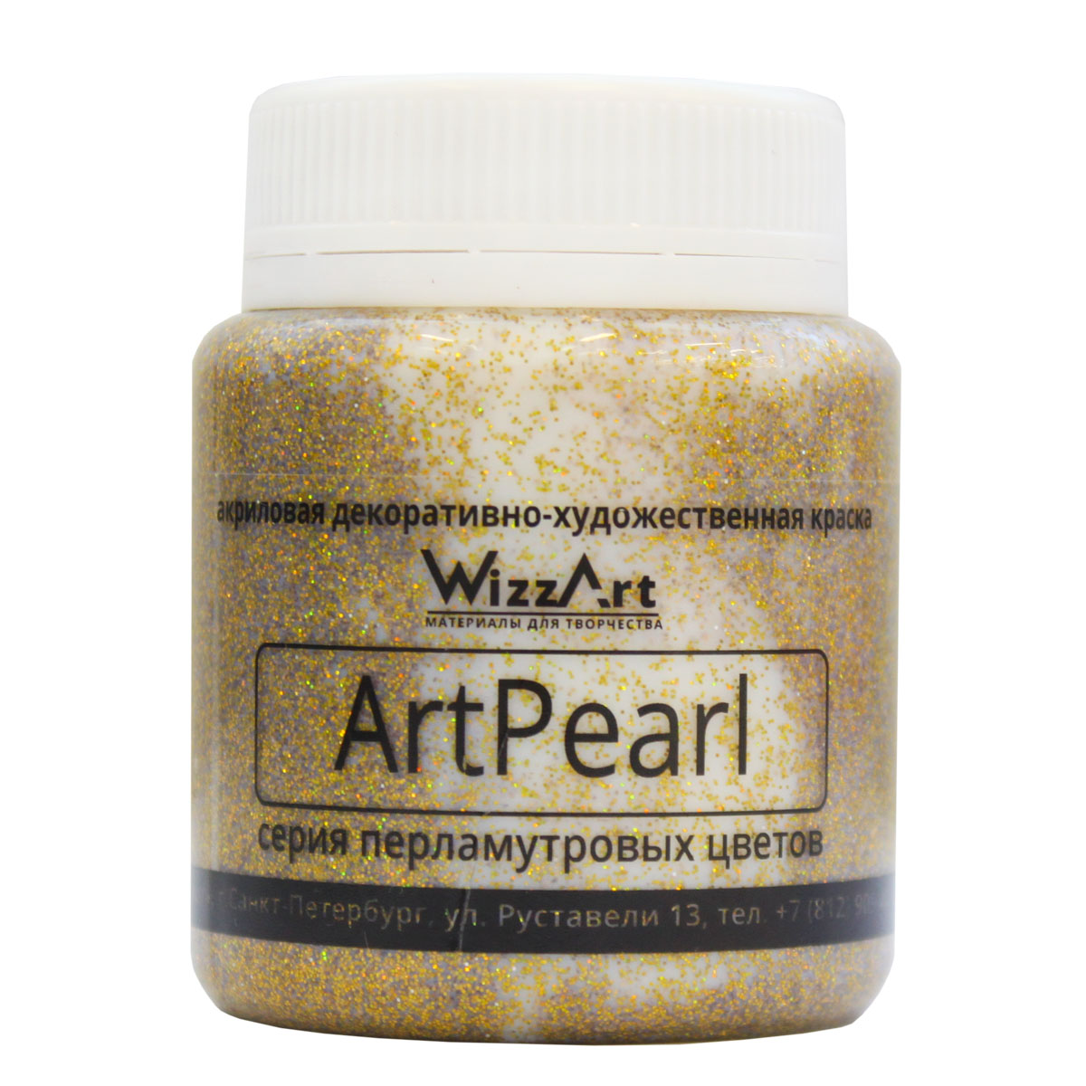 Краска акриловая WizzArt ArtPearl, цвет: голографическое золото, 80 мл501047Серия декоративно-художественных красок ArtMatt от компании WizzArt после высыхания образует ровную матовую поверхность. Богатая палитра оттенков позволит художнику или рукодельнице с легкостью реализовать свою творческую идею. Чистые, глубокие и насыщенные оттенки акриловых красок серии ArtMatt обладают повышенной светостойкостью. Матовая акриловая краска смотрится очень интересно, а в сочетании с глянцевой краской можно создать необычные композиционные акценты в своем рисунке. Акриловые краски WizzArt нетоксичны, ровно ложатся, подходят практически для любой поверхности, а потому востребованы в огромном количестве различных направлений творчества. Ими можно не только писать картины, но и расписывать посуду и сувениры, декорировать украшения и элементы интерьера, использовать во флористике, декупаже, скрапбукинге. Краски от компании WizzArt имеют высокое качество при вполне доступной цене, что делает их одной из наиболее привлекательных позиций в магазинах товаров для творчества.Перед использованием необходимо перемешать.Объем: 80 мл.Товар сертифицирован.