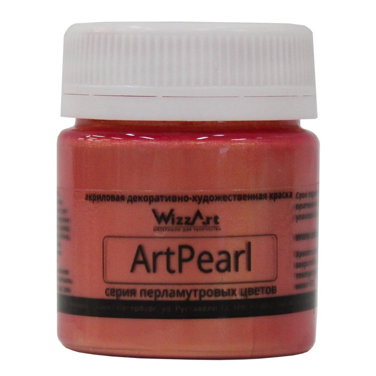 Краска акриловая WizzArt ArtPearl, цвет: красный, 40 мл0775B001Линейка акриловых красок WizzArt под названием ArtPearl — это широкий ассортимент перламутровых оттенков. Эффект перламутра помогает создать красивейшие рисунки и замечательный декор. Перламутровая акриловая краска быстро высыхает, прочно держится, создает ровную и гладкую поверхность, которая красиво переливается на свету. Ее мягкое сияние придаст изюминку любому произведению декоративно-прикладного искусства. Все краски WizzArt отлично совместимы между собой, что открывает широкие горизонты для реализации творческих идей. Ими можно декорировать посуду, открытки, рамки для фото, подарочные коробки, зеркала, елочные игрушки. Акриловые краски WizzArt обладают равномерной текстурой, отлично ложатся на любую обезжиренную поверхность и надежно держатся на ней после высыхания, надолго сохраняя яркость цвета и эластичность. Данные краски не содержат токсичных веществ и не имеют сильного запаха.Объем: 40 мл.Товар сертифицирован.