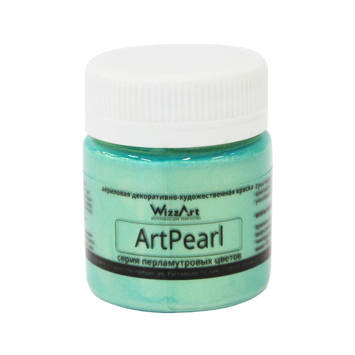 Краска акриловая Wizzart ArtPearl. Хамелеон, цвет: зеленый, 40 мл501058