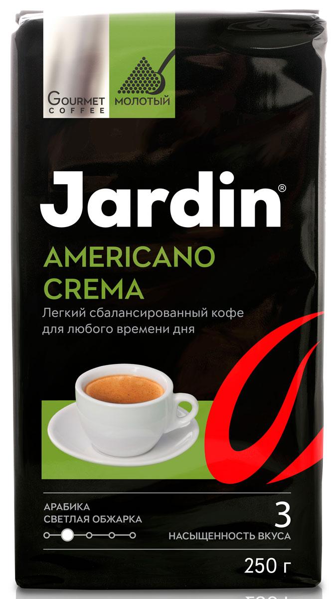 Jardin Americano Crema кофе молотый, 250 г8032680750434Кофе молотый жареный Jardin Americano Crema (Жардин Американо Крема) - сбалансированный кофе, с едва уловимой кислинкой, присущей благородным сортам арабики. Идеально подойдет для кофейных пауз в течение дня.