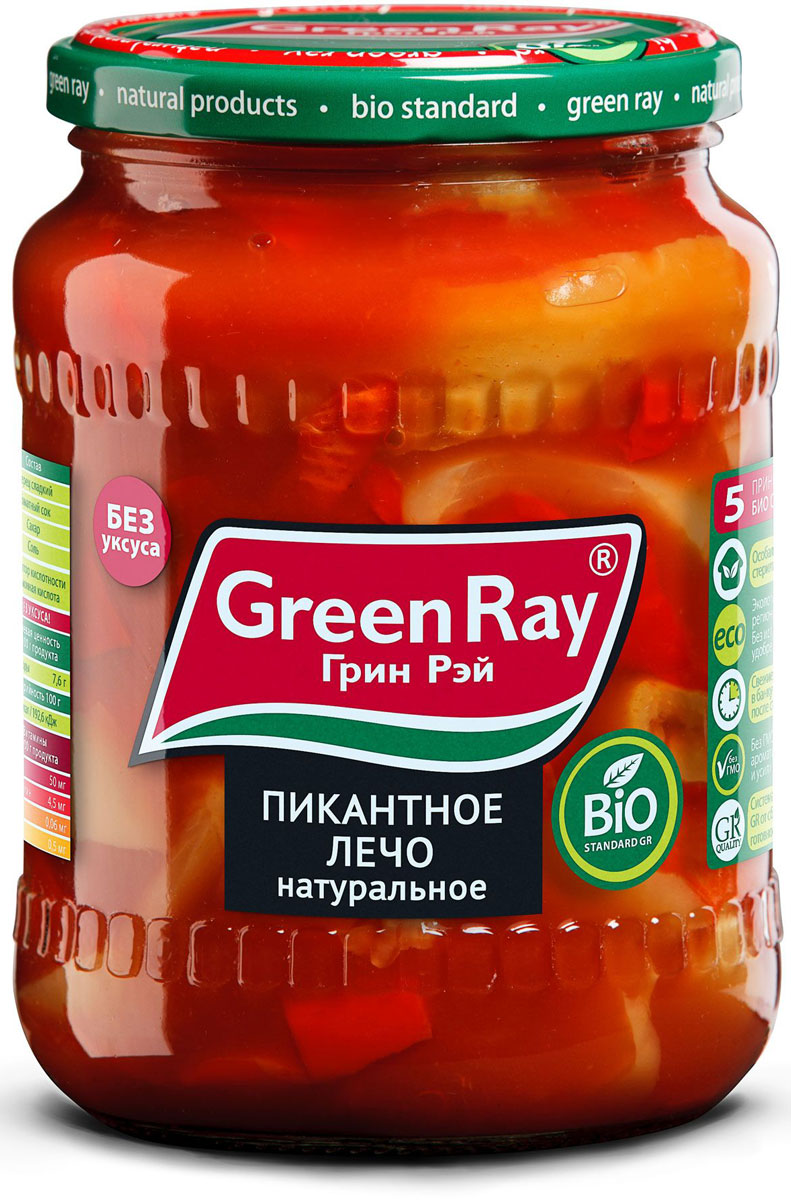 Green Ray пикантное лечо натуральное, 720 мл0120710Лечо Green Ray обладает сбалансированным составом, в котором идеально соблюдены пропорции натуральных овощей, специй, муки, соли и сахара, что придает продукту настоящий, домашний вкус.