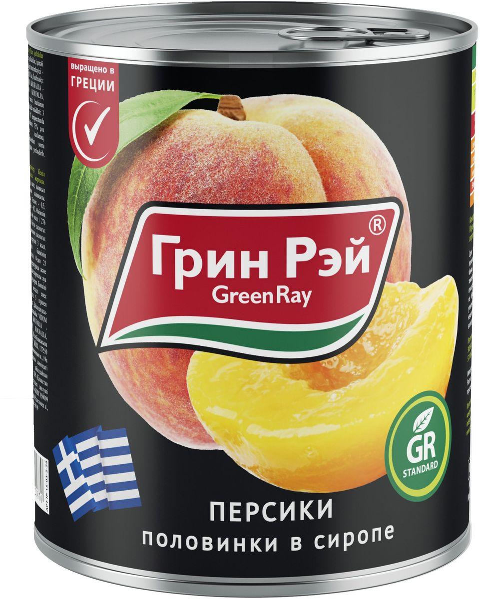 Green Ray персики половинками в легком сиропе, 850 мл