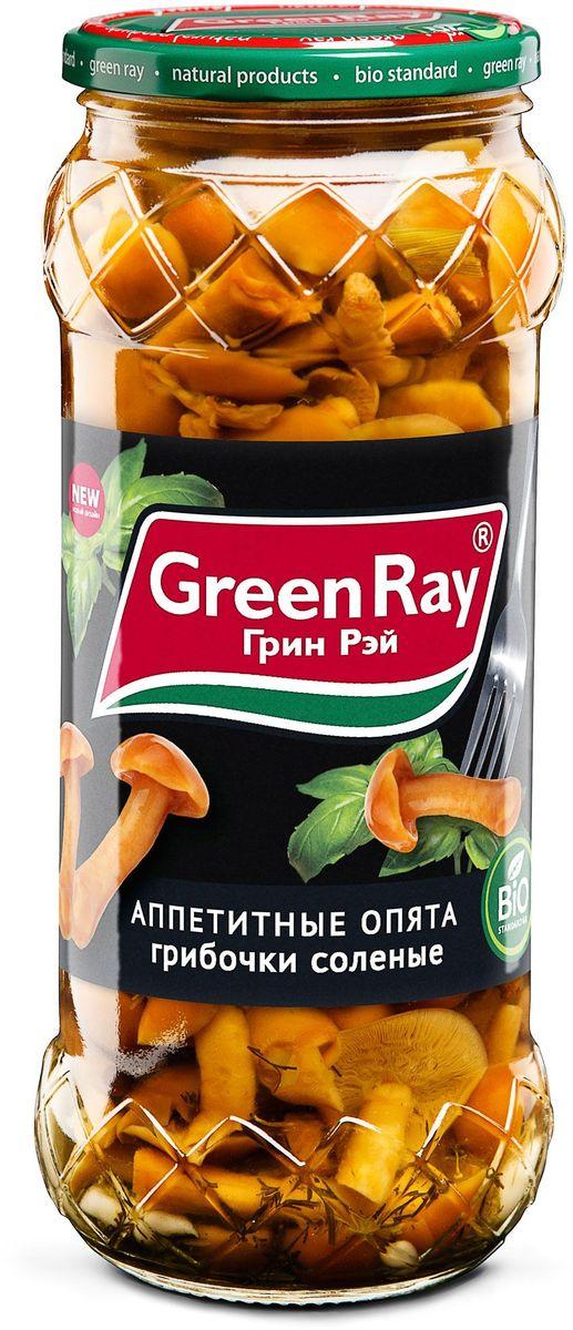 Green Ray опята соленые, 580 мл0120710Грибы Green Ray богаты белками и минералами. После обработки в процессе соления или маринада полезные свойства практически не утрачиваются.
