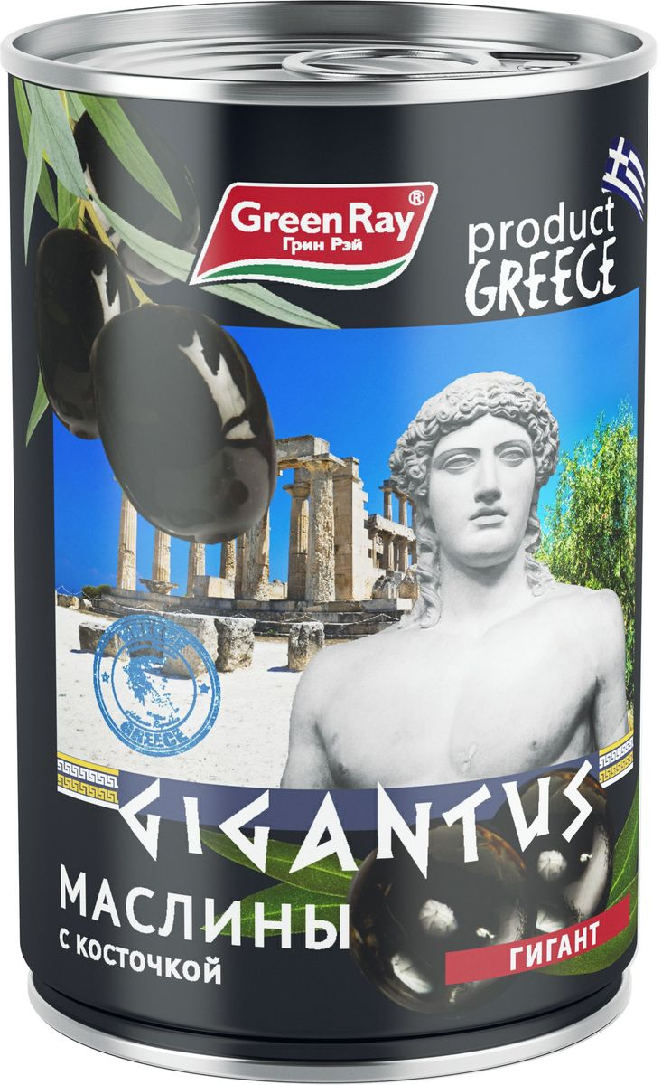Green Ray маслины гигантские с косточкой, 425 мл0120710Гигантские маслины Green Ray с косточкой. Продукт произведен из высококачественных ингредиентов, с использованием самых современных технологий.