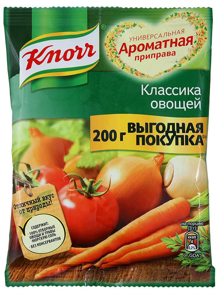 Knorr Универсальная ароматная приправа Классика овощей, 200 г0120710Универсальная приправа Knorr Классика овощей - это сухая смесь, которая поможет быстро и вкусно приготовить сытное блюдо. В состав смеси входят натуральные сушеные овощи, травы и специи, специально подобранные в определенном соотношении, чтобы наиболее ярко оттенить вкус блюда. Достаточно добавить одну порцию приправы во время приготовления второго блюда или супа, и смесь придаст вашей пище аппетитный аромат. Удобная герметичная упаковка не пропускает посторонних запахов и великолепно сохраняет все свойства смеси.Уважаемые клиенты! Обращаем ваше внимание, что полный перечень состава продукта представлен на дополнительном изображении.