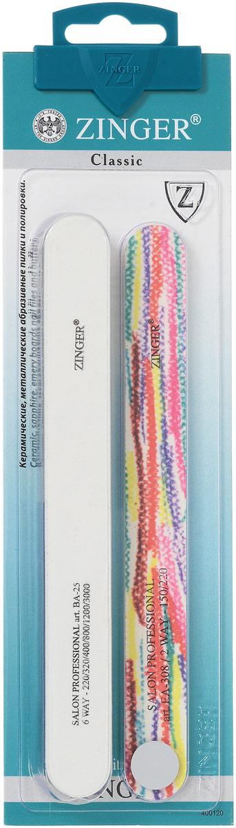 Zinger Набор пилок, zo-SIS-23, цвет: белый, мультиколор44977Zinger Набор пилок, zo-SIS-23, цвет: белый, мультиколор