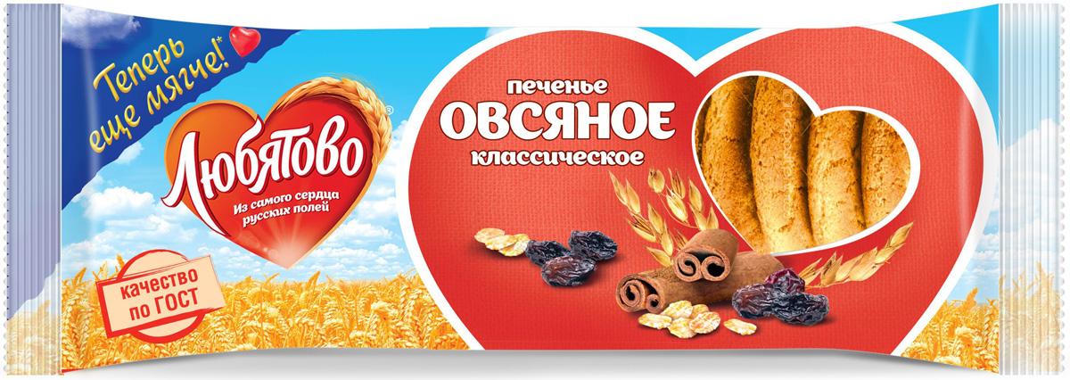 Любятово печенье овсяное классическое традиционное, 250 г
