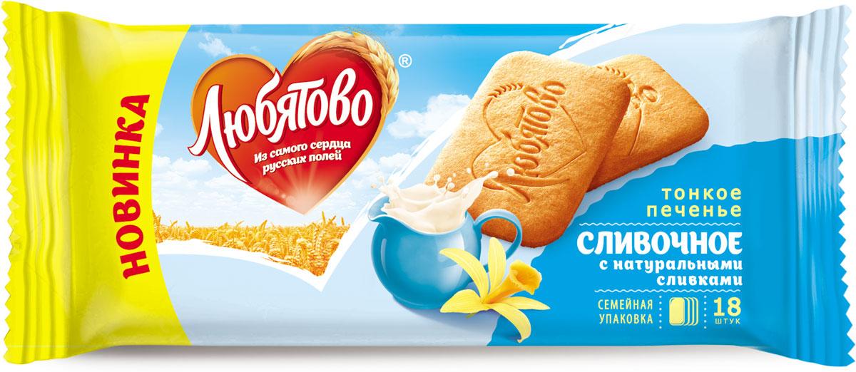 Любятово печенье сахарное Сливочное со сливками, 180 г0120710У нас в Любятово вкус взлетел на новую высоту, потому что мы готовим по улучшенному рецепту.