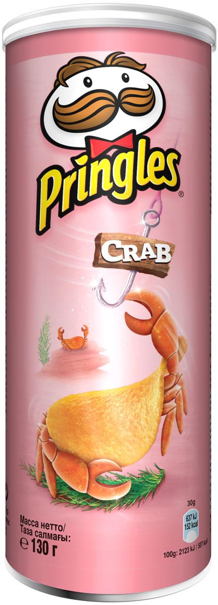 Pringles картофельные чипсы со вкусом краба, 130 г0120710Картофельные чипсы Pringles со вкусом краба подарят вам незабываемые впечатления.