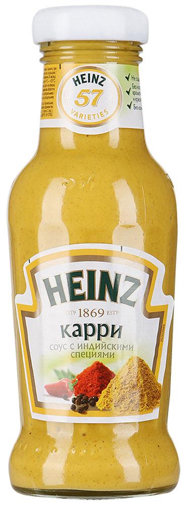 Heinz cоус карри с индийскими специями, 250 мл0120710Этот мягкий соус отличает изысканное сочетание индийского карри и ананаса. Он украсит блюда из курицы, мяса, риса и придаст им пикантный восточный вкус.Уважаемые клиенты! Обращаем ваше внимание, что полный перечень состава продукта представлен на дополнительном изображении.