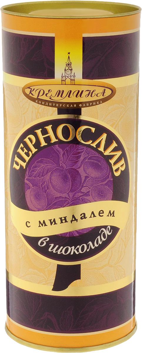 Кремлина Чернослив с миндалем в шоколадной глазури, 250 г4620000679271Яркий натуральный вкус конфет Кремлина даст вам возможность почувствовать теплые лучики французского солнца, под которым нежились спелые сливы и грозди миндаля, даст заряд бодрости и запас витаминов на весь день.Уважаемые клиенты! Обращаем ваше внимание, что полный перечень состава продукта представлен на дополнительном изображении.